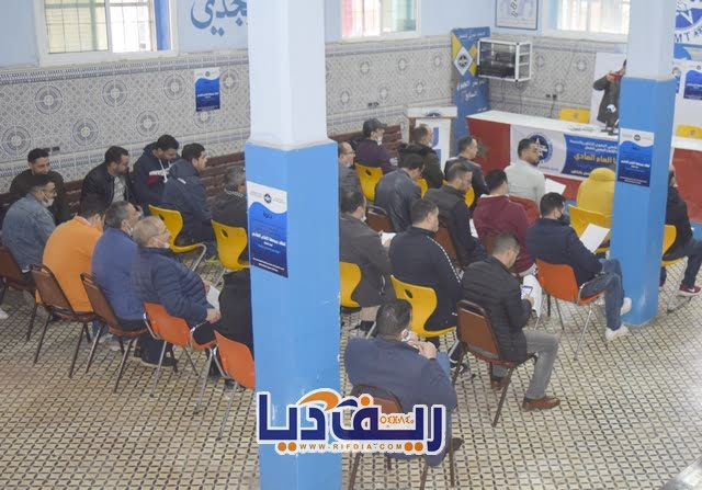 البنك الشعبي umt 39 - RifDia.Com