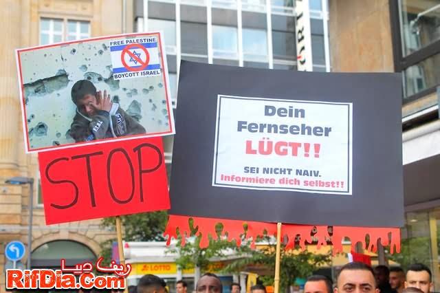 ألمانيا فلسطين (10)