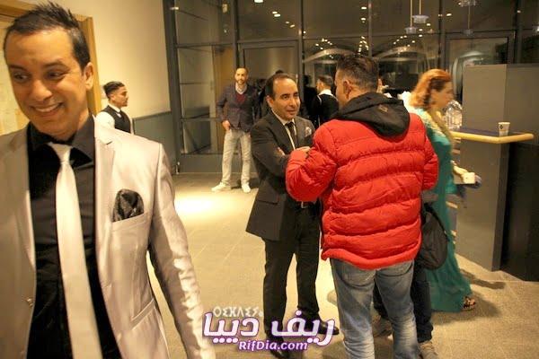 المغربية الألمانية للثقافة والاندماج 11 - RifDia.Com