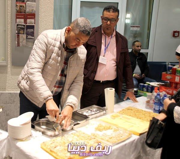 المغربية الألمانية للثقافة والاندماج 13 - RifDia.Com