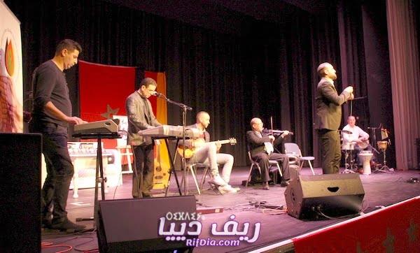 المغربية الألمانية للثقافة والاندماج 14 - RifDia.Com
