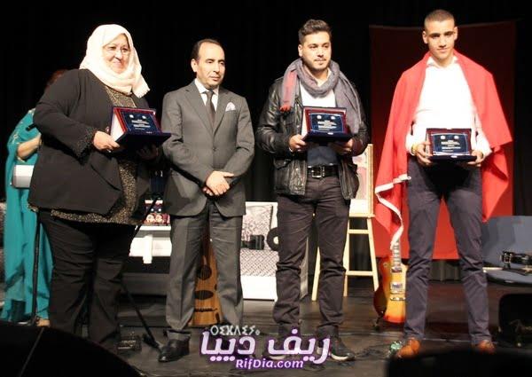 المغربية الألمانية للثقافة والاندماج 17 - RifDia.Com