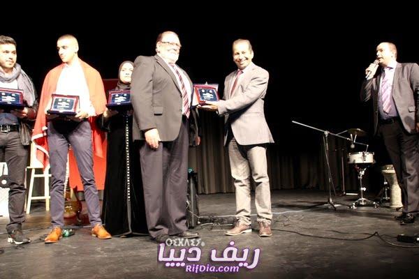 المغربية الألمانية للثقافة والاندماج 19 - RifDia.Com