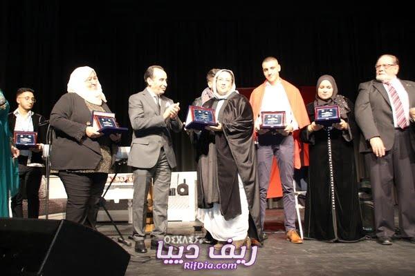 المغربية الألمانية للثقافة والاندماج 21 - RifDia.Com