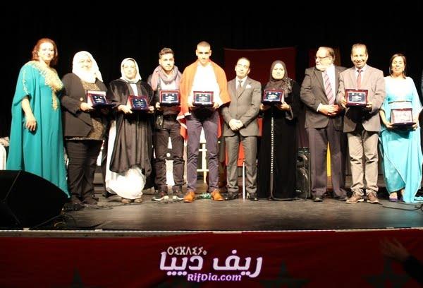 المغربية الألمانية للثقافة والاندماج 22 - RifDia.Com