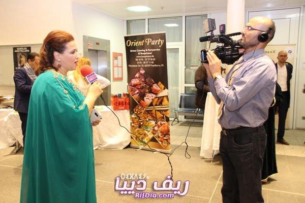 المغربية الألمانية للثقافة والاندماج 26 - RifDia.Com