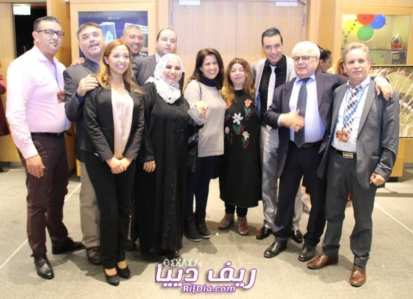 المغربية الألمانية للثقافة والاندماج 27 - RifDia.Com