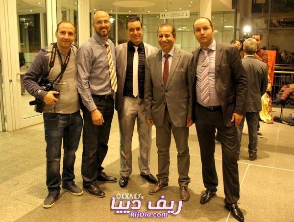 المغربية الألمانية للثقافة والاندماج 29 - RifDia.Com
