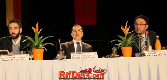 والتنمية المانيا - RifDia.Com