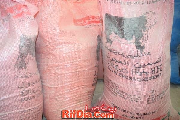 تعاونية المغرب الأخضر بني شيكر (21)
