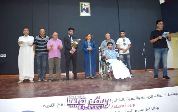 جمعية الصداقة وليد امعنكاف (37)