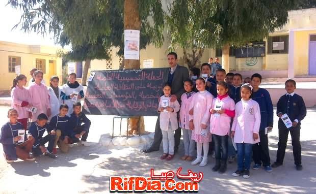 مجموعة مدارس المهدي بن تومارت بني شيكر beni chiker (10)