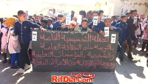 مجموعة مدارس المهدي بن تومارت بني شيكر beni chiker (2)