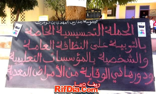 مجموعة مدارس المهدي بن تومارت بني شيكر beni chiker (5)