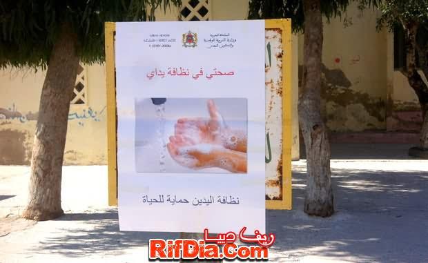 مجموعة مدارس المهدي بن تومارت بني شيكر beni chiker (7)
