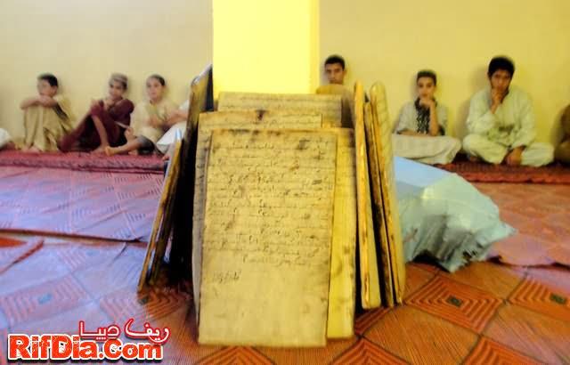 مسجد إراميان iramien