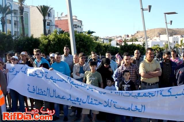 مسيرة كرنفالية ألحسيمة (3)