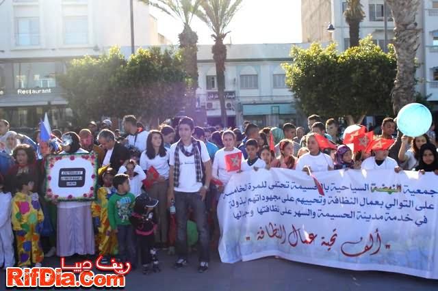 مسيرة كرنفالية ألحسيمة (4)