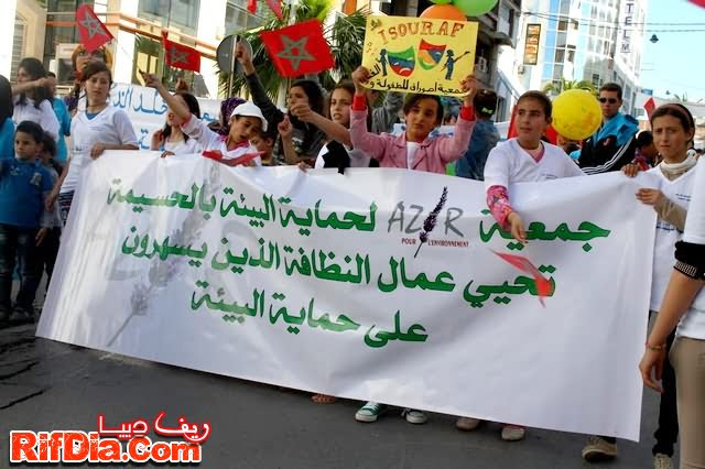 مسيرة كرنفالية ألحسيمة (6)