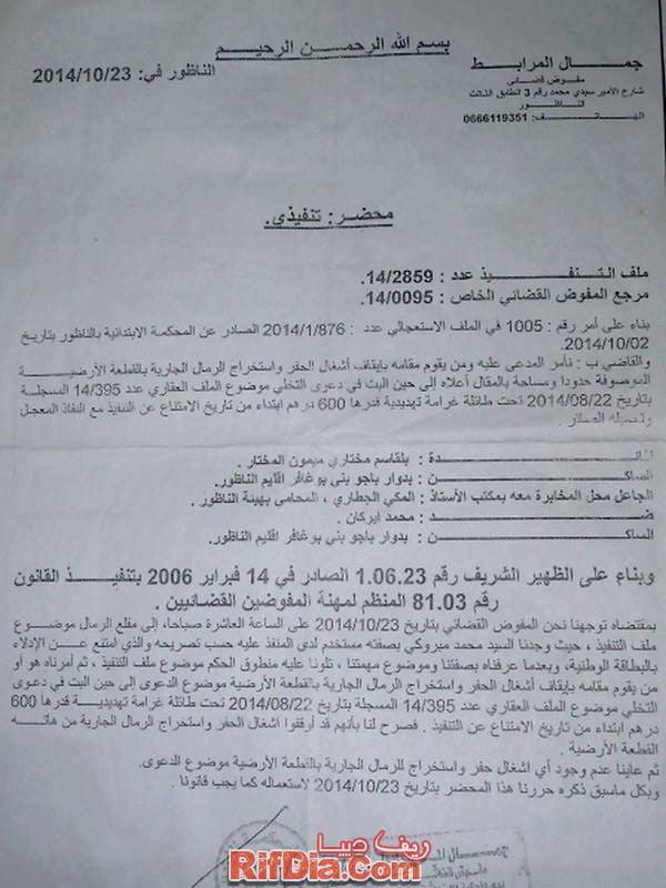 abarchan bouyafar (3)