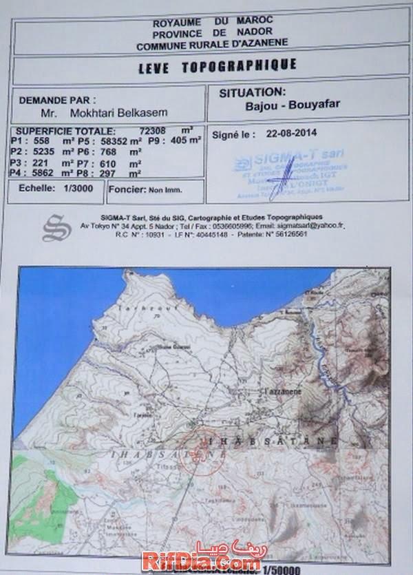 abarchan bouyafar (4)