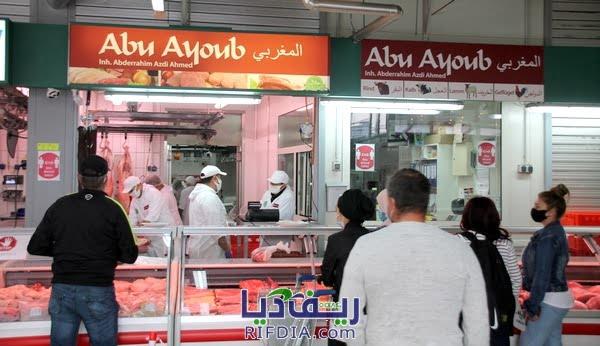 abu ayoub 1 - RifDia.Com