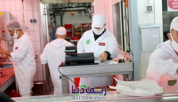 abu ayoub 16 - RifDia.Com