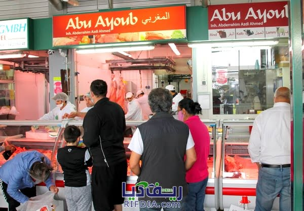abu ayoub 17 - RifDia.Com