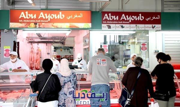 abu ayoub 6 - RifDia.Com