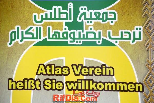 atlas verein (10)