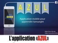 """""""أزول"""" تطبيق إلكتروني لمحو الأمية بالأمازيغية"""