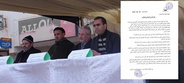 بيان: الكتابة المحلية للبيجيدي بأركمان تحمل المجلس المحلي مسؤولية قطع الكهرباء على مقر الجماعة