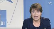 الوزيرة الحيطي تشرح للمغاربة منافع إستيراد النفايات الإيطالية في أول خروج إعلامي
