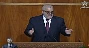 فيديو: بنكيران يبارك للأمازيغ السنة الجديدة 2966 في البرلمان بالأمازيغية