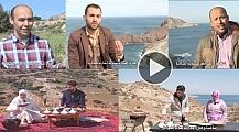 """القناة الأمازيغية تبث حلقات من برنامج """"لاكارت ن الشيف"""" من منطقة تشارانا ببني شيكر (+ربورطاجات رائعة)"""