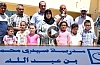 مدرسة سيدي محمد بن عبد الله تحتفي بتلامذتها المتفوقين في حفل بهيج