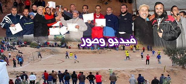 قدماء كرة القدم بماريواري جماعة بني شيكر يستحضرون أمجاد الماضي في مبارة ودية (فيديو وصور)