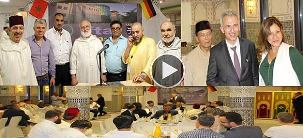المانيا : إفطار جماعي مغربي بمسجد التقوى يجمع ضيوفا من جنسيات مختلفة بحضور عمدة فرانكفورت