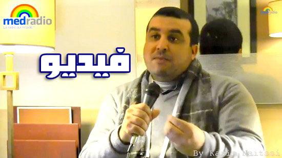 chakib alkhiyari