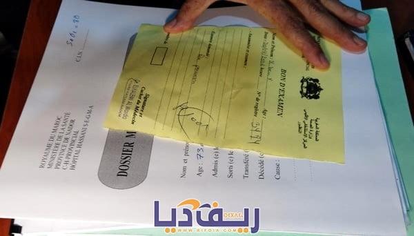hassani 6 - RifDia.Com