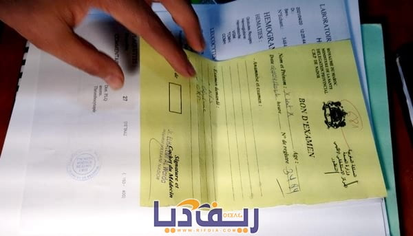hassani 7 - RifDia.Com