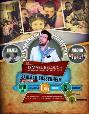 ismael belouch